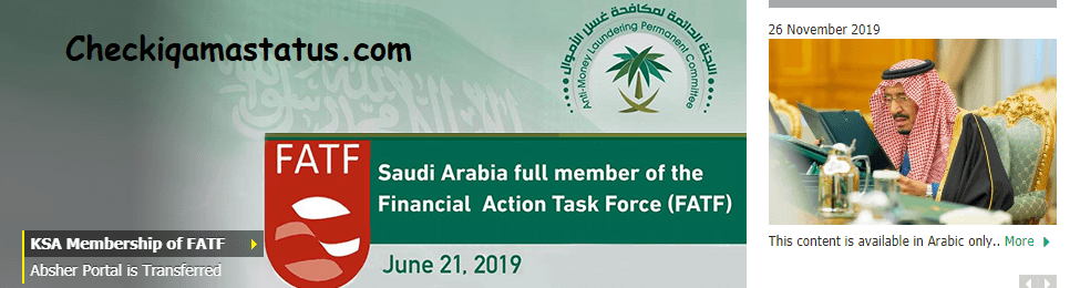 Iqama Fund Check Available Fund Saudi Arabia