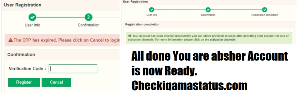 Check iqama Details by checkiqamastatus