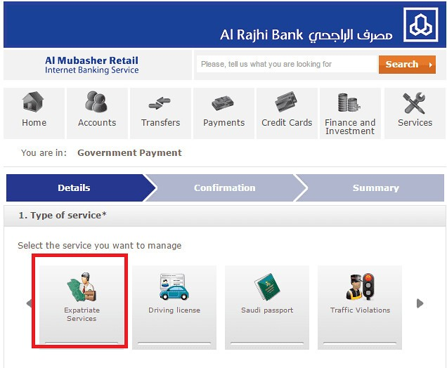 Check the Iqama Fees with Bank
