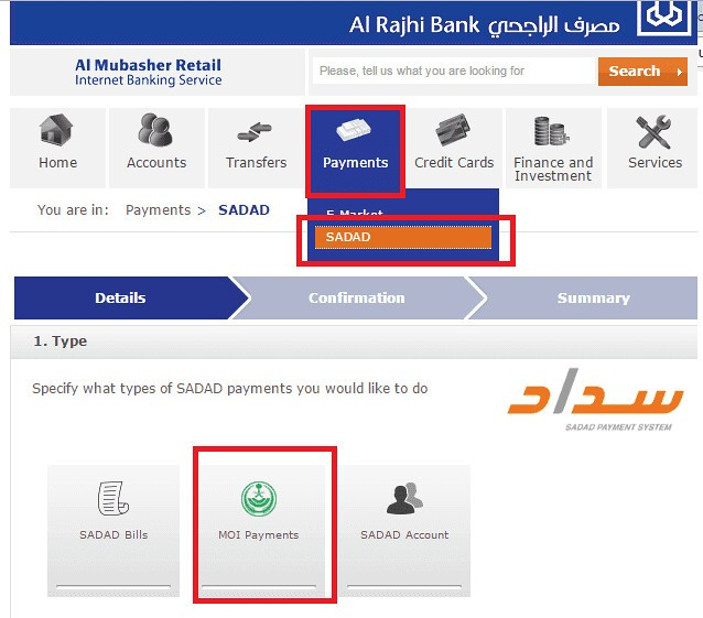 How to Check Iqama Fees Status