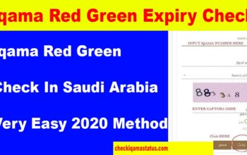 iqama red green