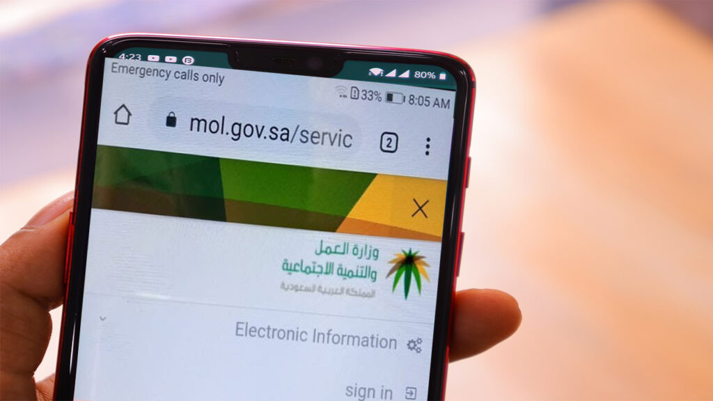 Check iqama status with Mol